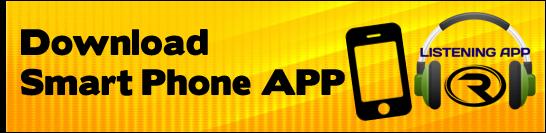 Smart Phone APP 2